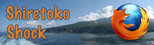 Firefox - Shiretoko