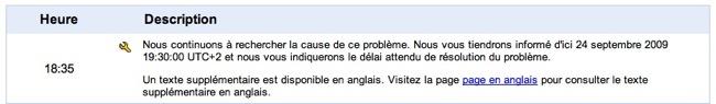 Gmail-interruption-20090924-3