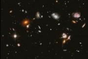 Hubble_UDF